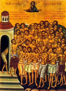 Holy 40 martyrs